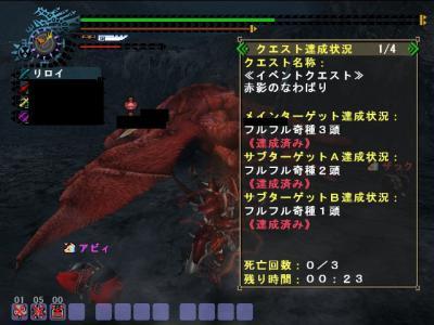 mhf_20121230_022922_094.jpg