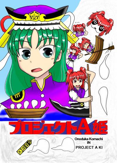 繝励Ο繧ク繧ァ繧ッ繝・蟋ォ+JPEG_convert_20120517183834