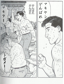 hutosi1のコピー