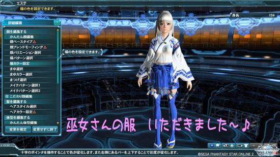 巫女服_convert_20120927093825