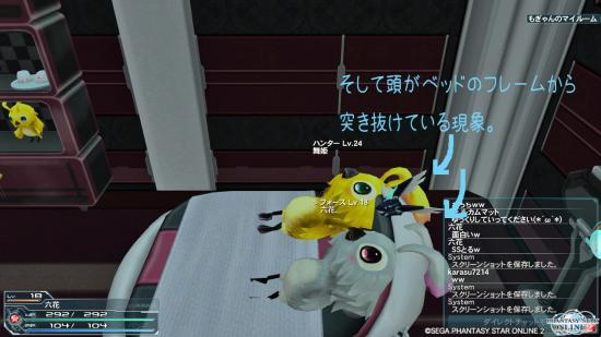 フレーム_convert_20120927093613