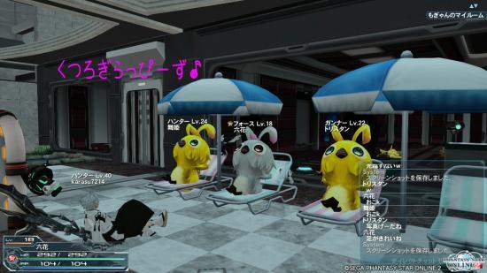 くつろぎ_convert_20120927093548