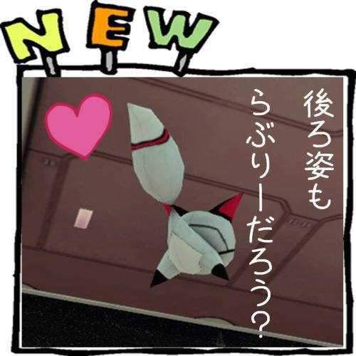 らぶり_convert_20121007133430