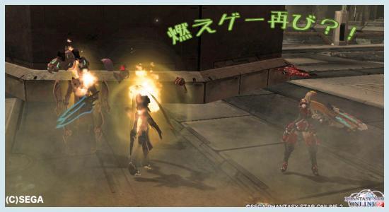 燃えげ_convert_20121015102425