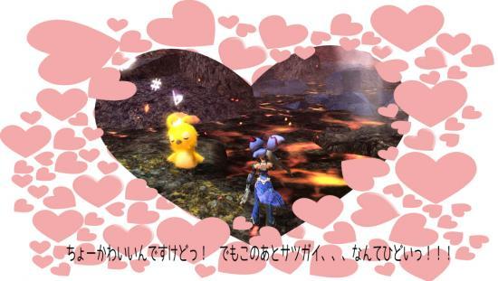 らっぴぃ_convert_20121018185052