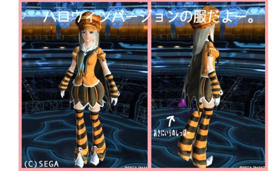 はろうぃんの 服 茶色_convert_20121026131420