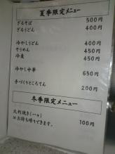 DSC_00122.jpg