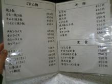DSC_00144.jpg