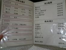 DSC_00155.jpg