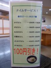 P1090682.jpg