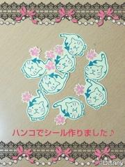 haru-cat1.jpg