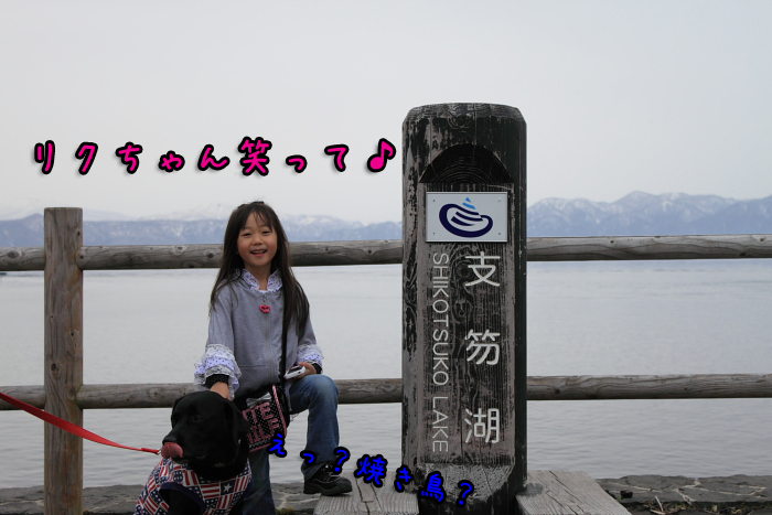 20120429-007.jpg