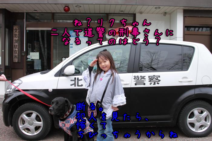 20120429-015.jpg