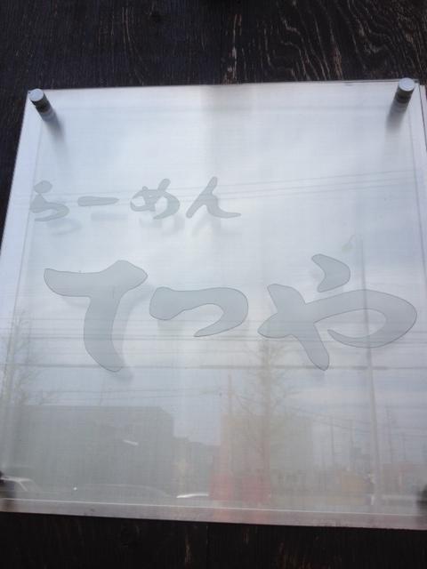 20120514-001.jpg