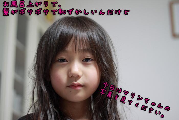 20120529-0001.jpg