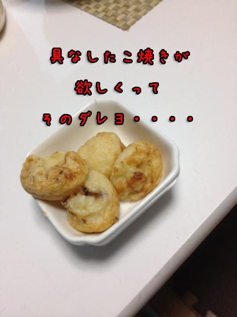 20120617-003.jpg