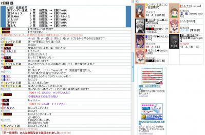 1-2_20130122085948.jpg
