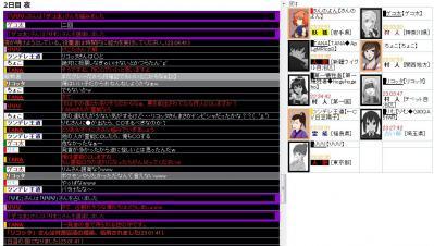 2-1_20130123091506.jpg