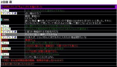 2-2_20130121123413.jpg