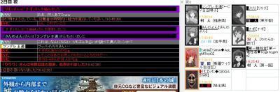 2-2_20130128085548.jpg