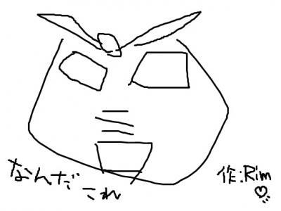 ガンダム(45回目)
