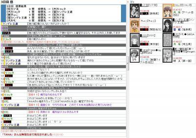 3-1_20130121082036.jpg