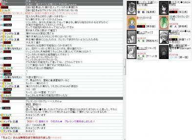3-1_20130121123418.jpg