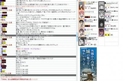 3-1_20130122150122.jpg