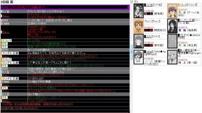 4-1_20130121082035.jpg