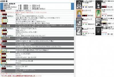 4-1_20130121123418.jpg