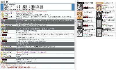 5-1_20130121082050.jpg