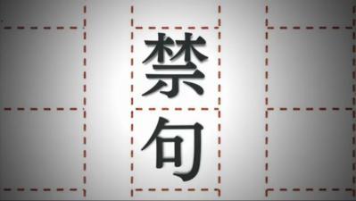 5-3_20120521083431.jpg