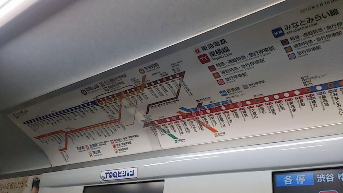 東急東横線2013更新路線図