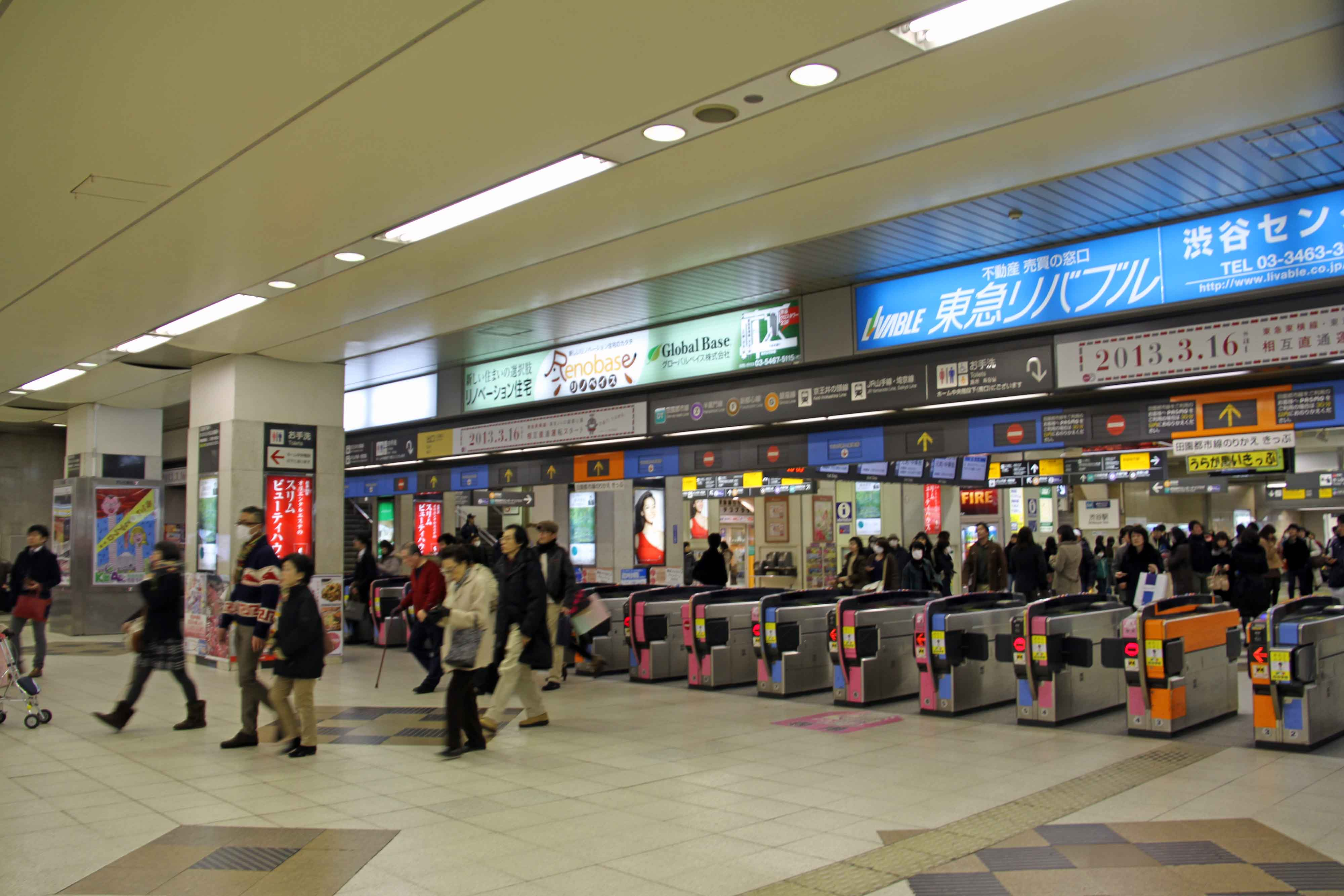 東横線旧渋谷駅正面改札