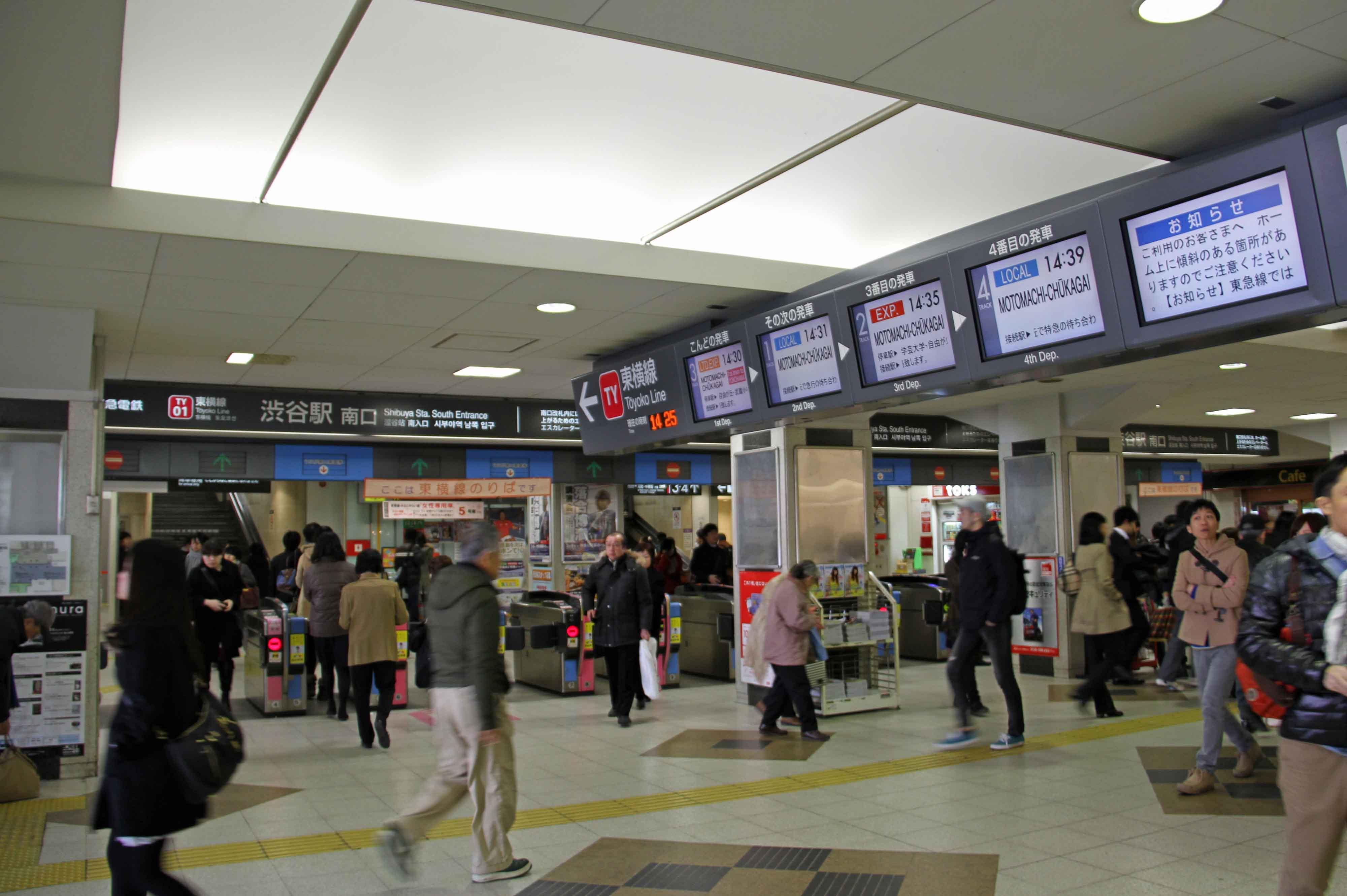 東急東横線渋谷駅地上駅舎南口改札