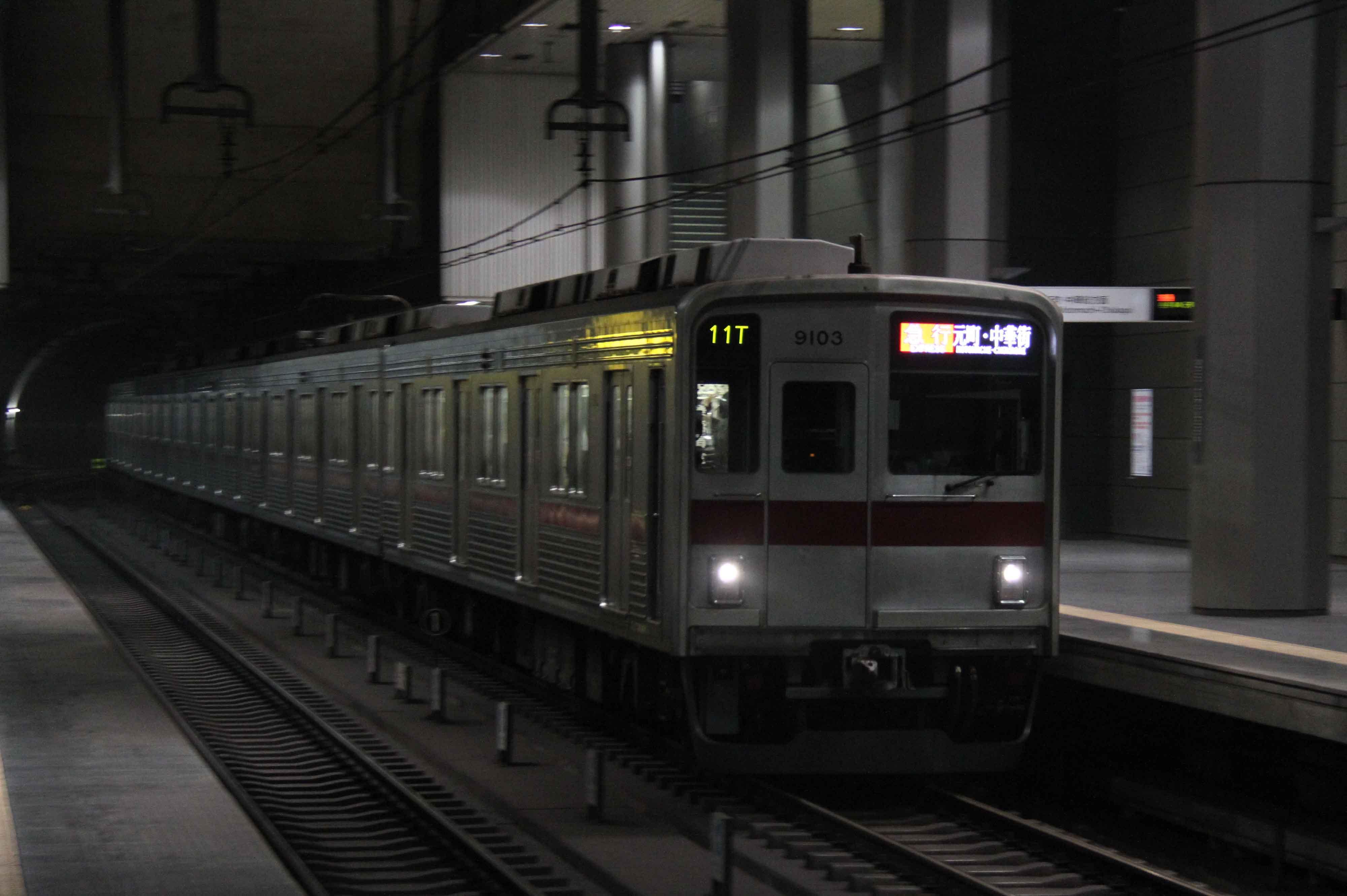 東武鉄道9000系電車01