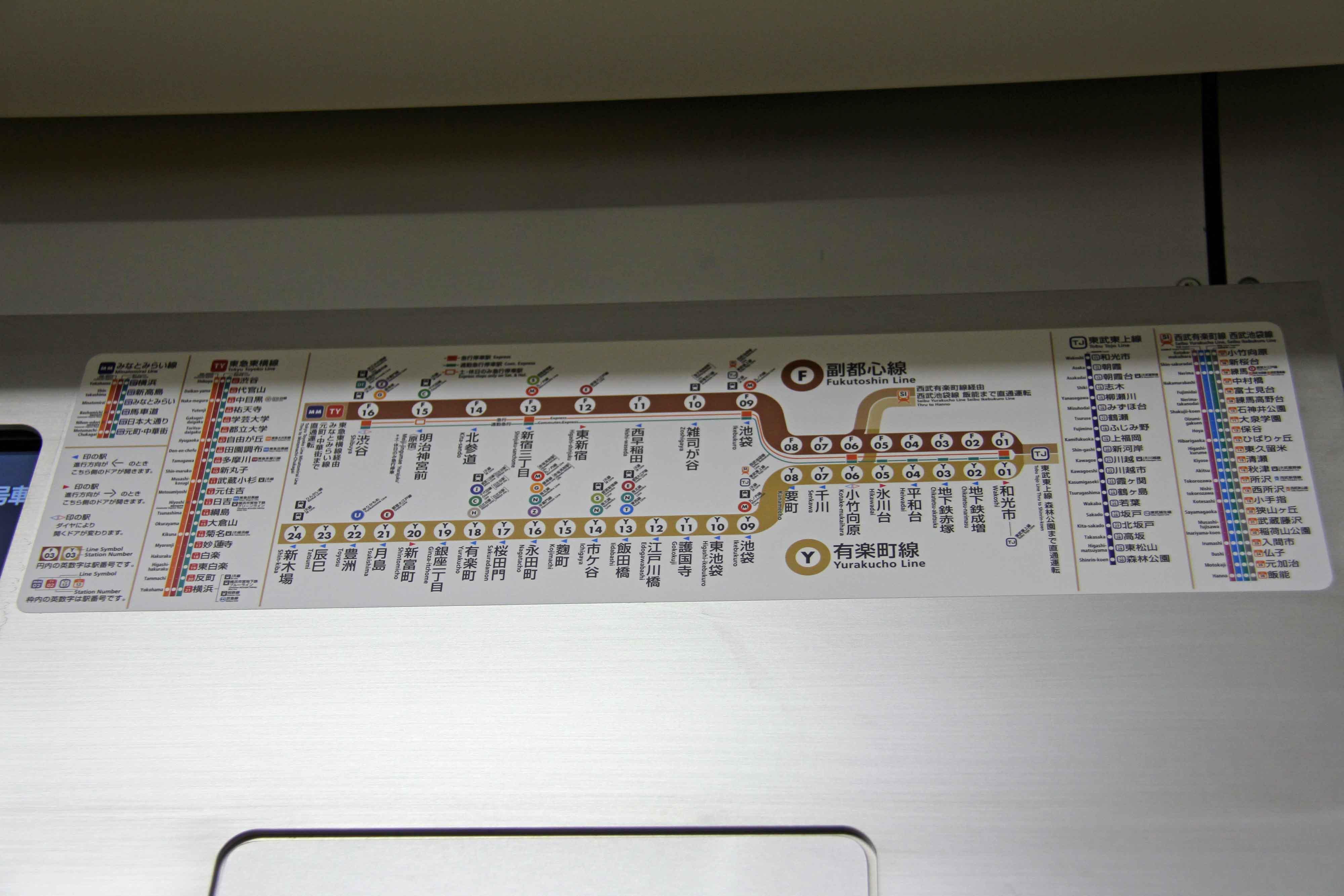 東京メトロ10000系車内扉上路線図