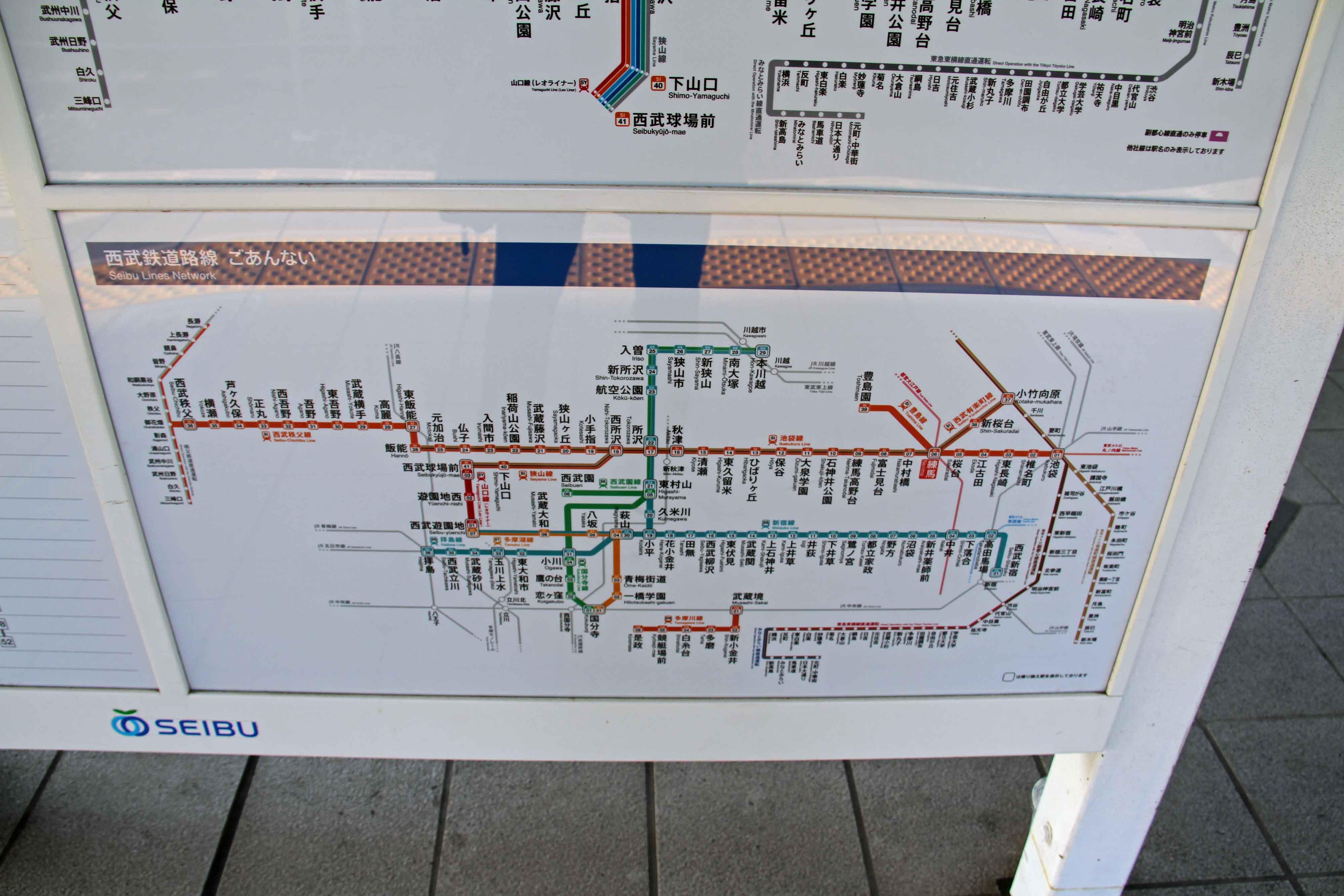 西武鉄道練馬駅 西武全線路線図