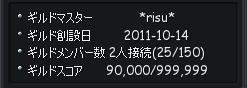 Baidu IME_2014-1-8_4-55-40