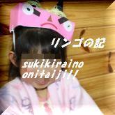 節分2013③