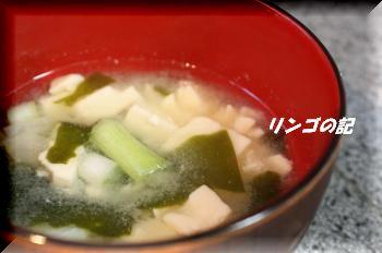 涙の味噌汁①