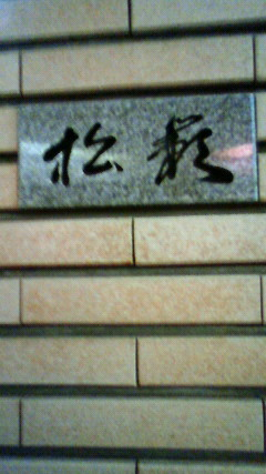201206021241001.jpg