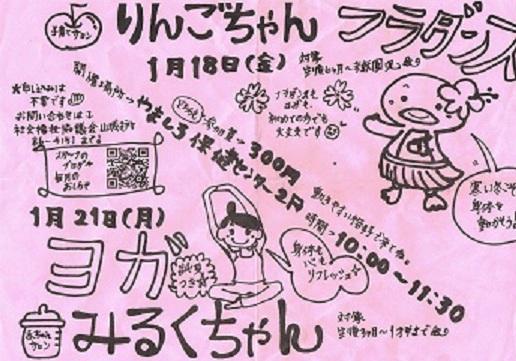 CCF20130110_00000.jpg