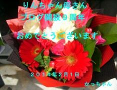 0206borooiwai1.jpg