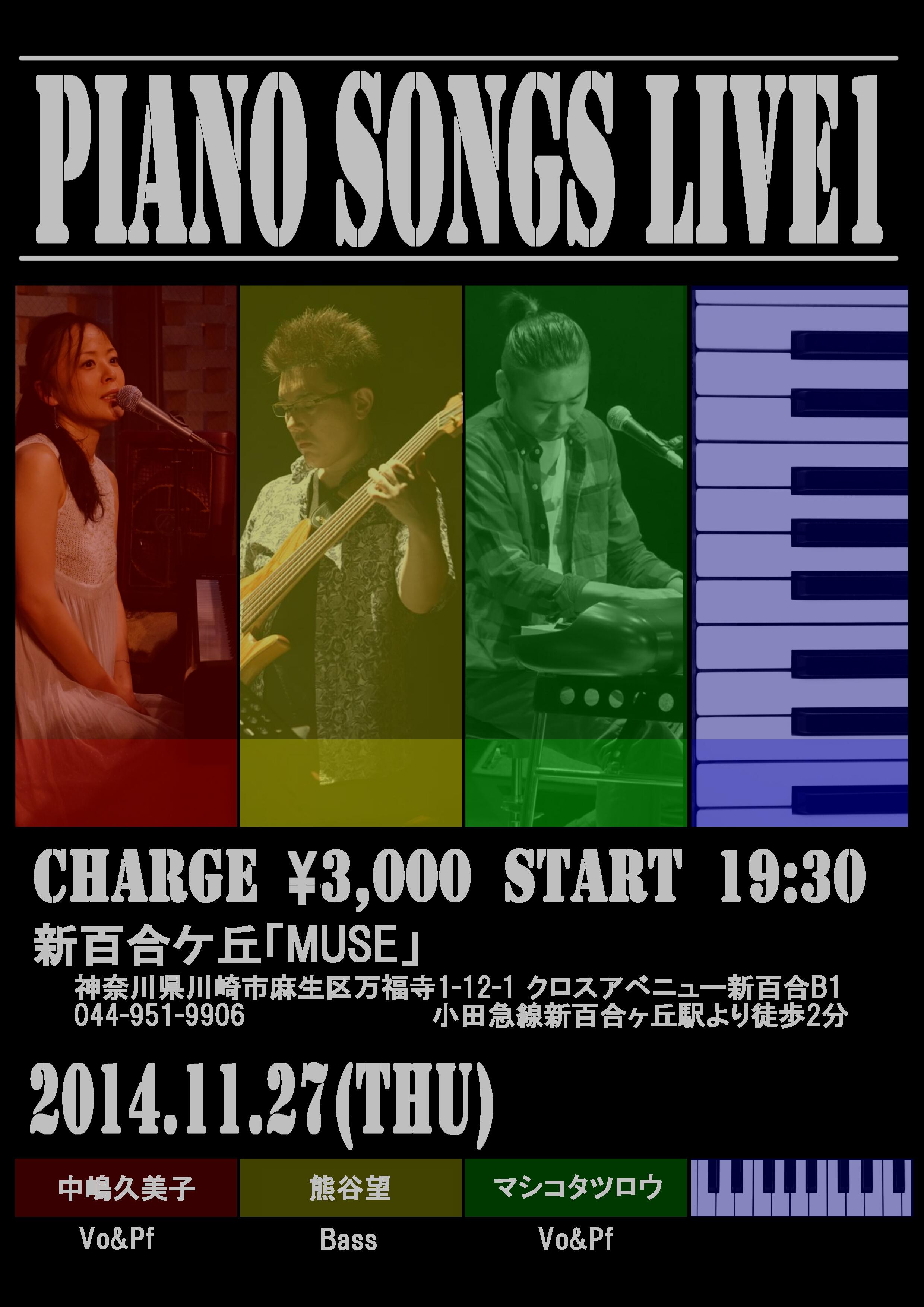 2014.11.27thu LIVE info