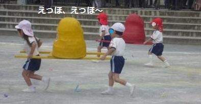 幼稚園運動会2014④