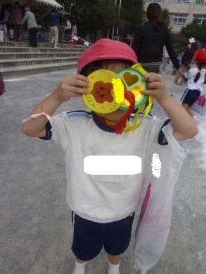 幼稚園運動会2014⑧