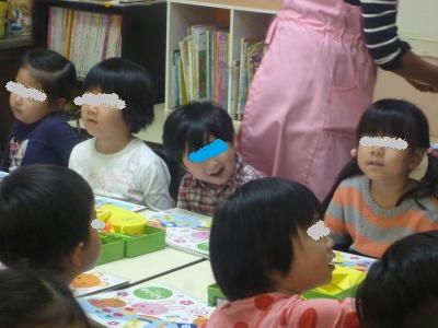 給食参観2014①
