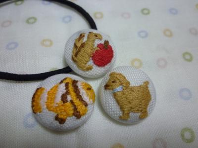刺繍くるみぼたん2014