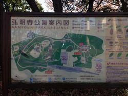 弘明寺公園地図
